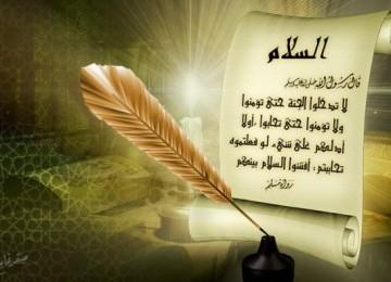 Mengenal Beragam Jenis Kitab Hadis