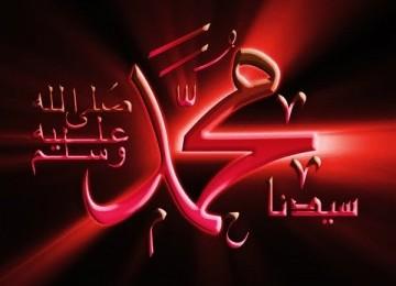 Apa Itu Nur Muhammad? (3-habis)
