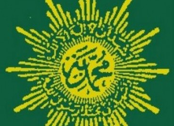 Muhammadiyah Itu Bukan Wahabisme