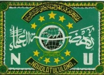 NU Prediksi Awal Ramadhan 21 Juli
