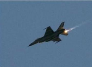Inggris akan Beli Pesawat Tempur Tercanggih Israel