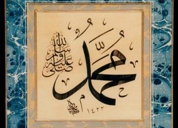 Sejarah Hidup Muhammad SAW: Kelahiran Ibrahim