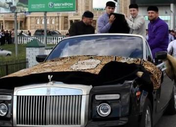 Chechnya Klaim Miliki Mangkuk Nabi Muhammad SAW