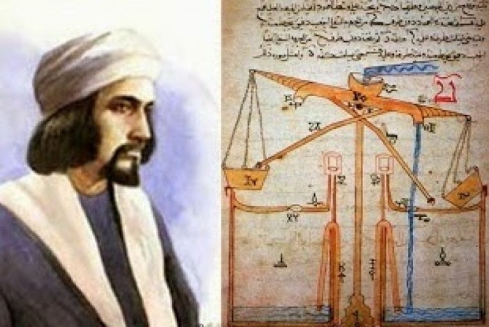 Ilmuwan Muslim Dunia