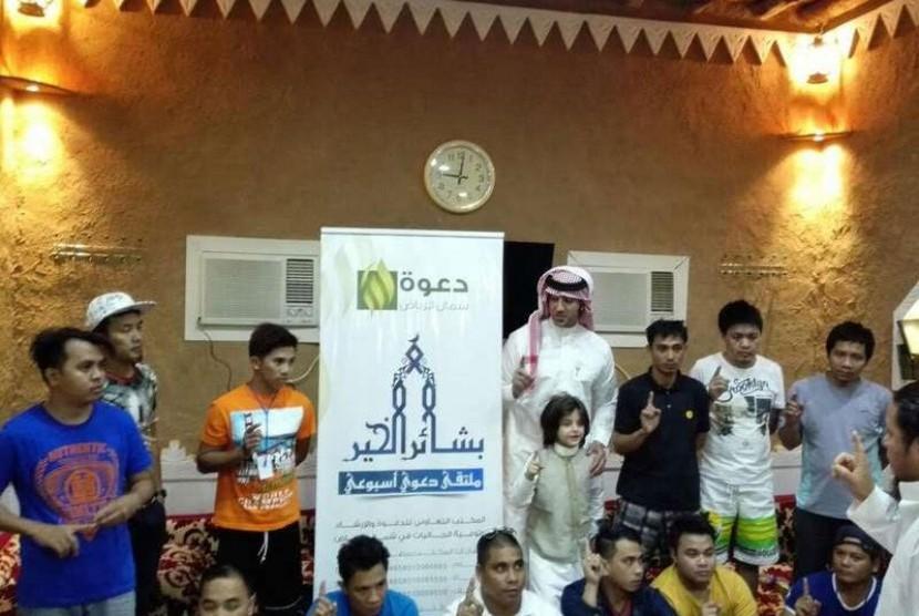 Kantor Dakwah dan Bimbingan Islam Riyadh, Arab Saudi.
