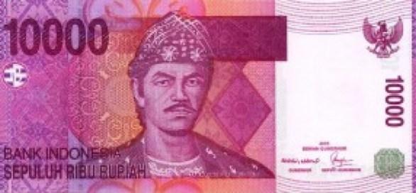 Pecahan Rp 10 Ribu Mungkin Akan Dibuat dalam Bentuk Uang Logam | Republika  Online
