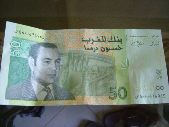 モロッコの通貨ディルハムDH