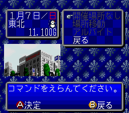 Play SNES Hong Kong 97 (Hong Kong) Online in your browser - RetroGames.cc
