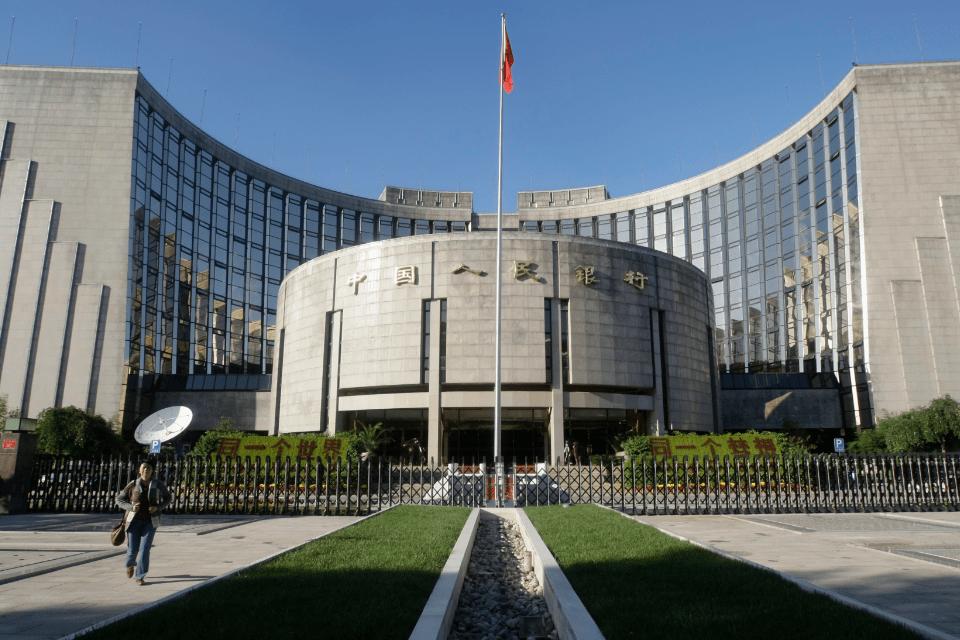人民幣匯率 | 路透中文網