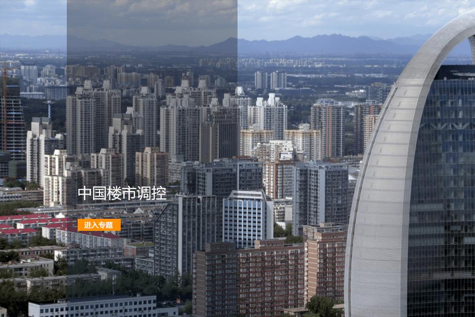 專題報道 | 路透中文網