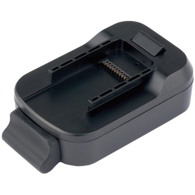 Baterie Li-ion pro Raycop OMNI AIR
