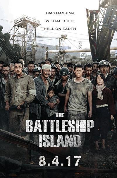 The Battleship Island Subtitle : battleship, island, subtitle, Battleship, Island, Movie, Review, (2017), Roger, Ebert