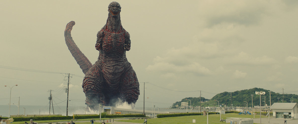 Image result for shin godzilla 2016