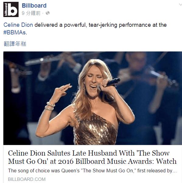 Celine Dion全新法語專輯Encore un soir - 節目 - Rti 中央廣播電臺