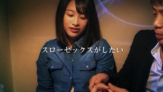 全身全霊でSEXに打ち込みたいオンナ/Miki #383 Miki