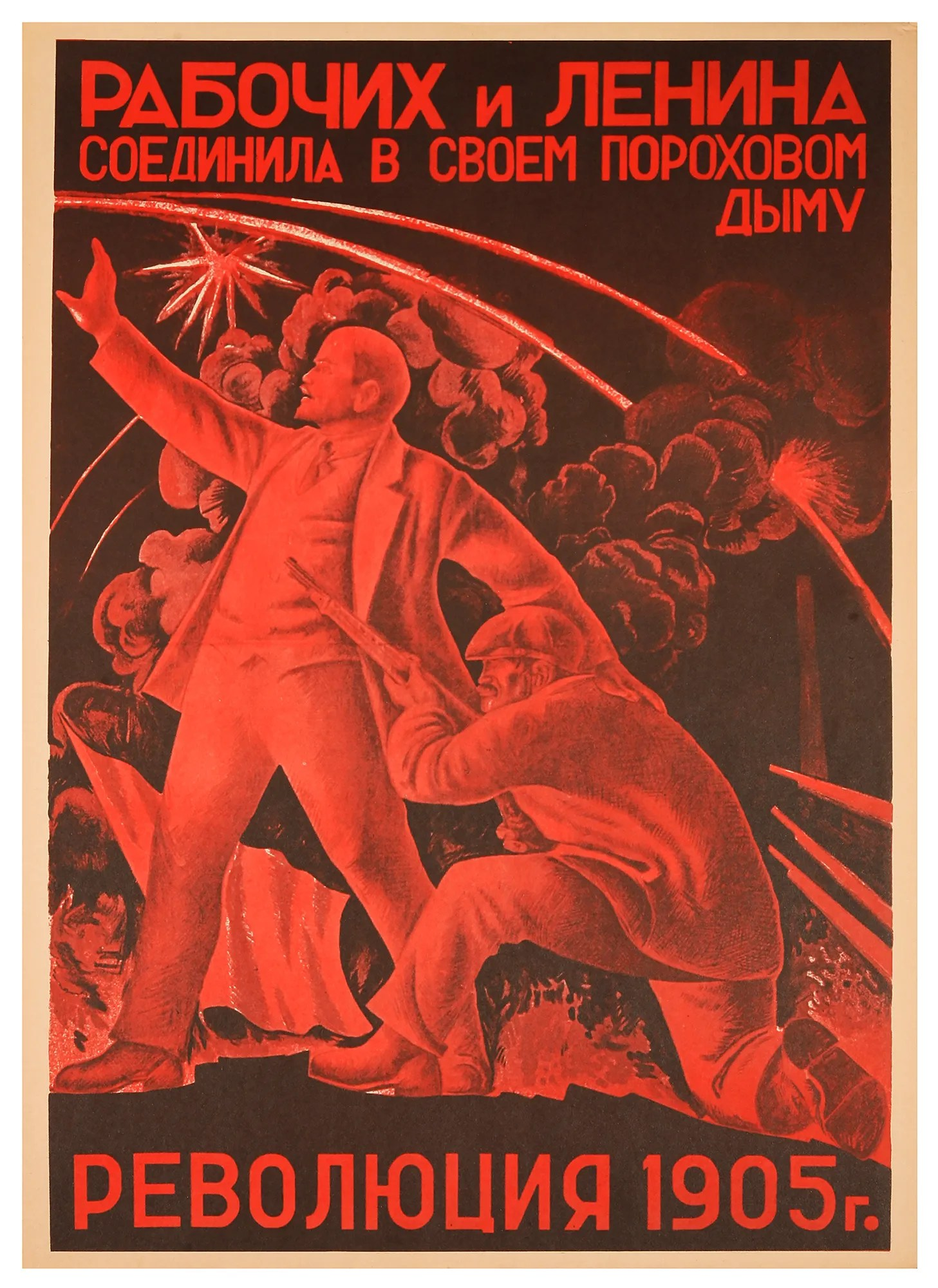 The revolution will be posted Soviet street art at the