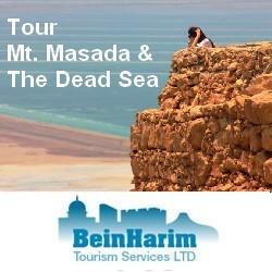 Tour Mt. Masada and The Dead Sea