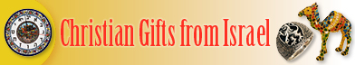 Christian Gifts from Israel