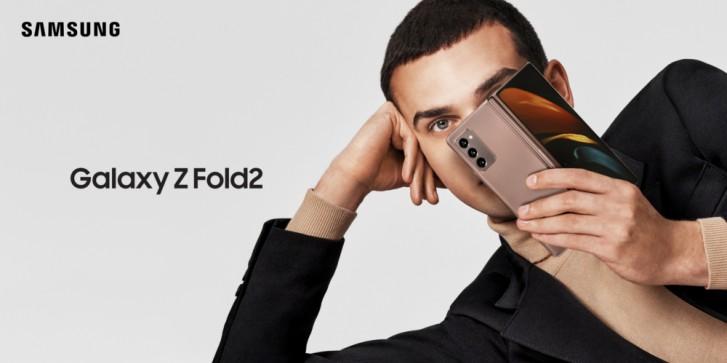Samsung Galaxy Z Fold2 Türkiye fiyatı muhakkak oldu 1