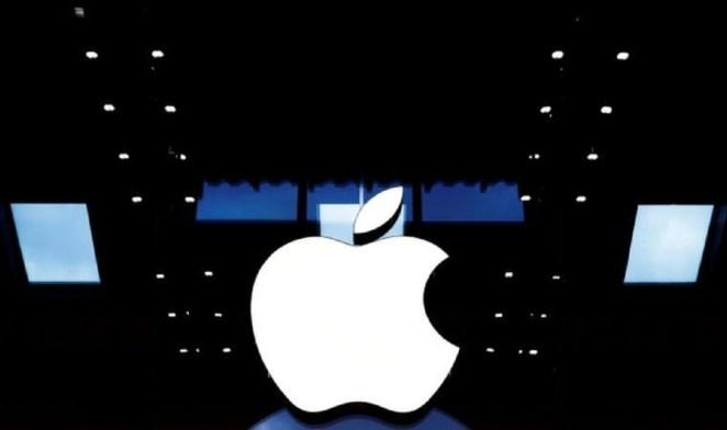 Apple MacBook veri sızıntısı