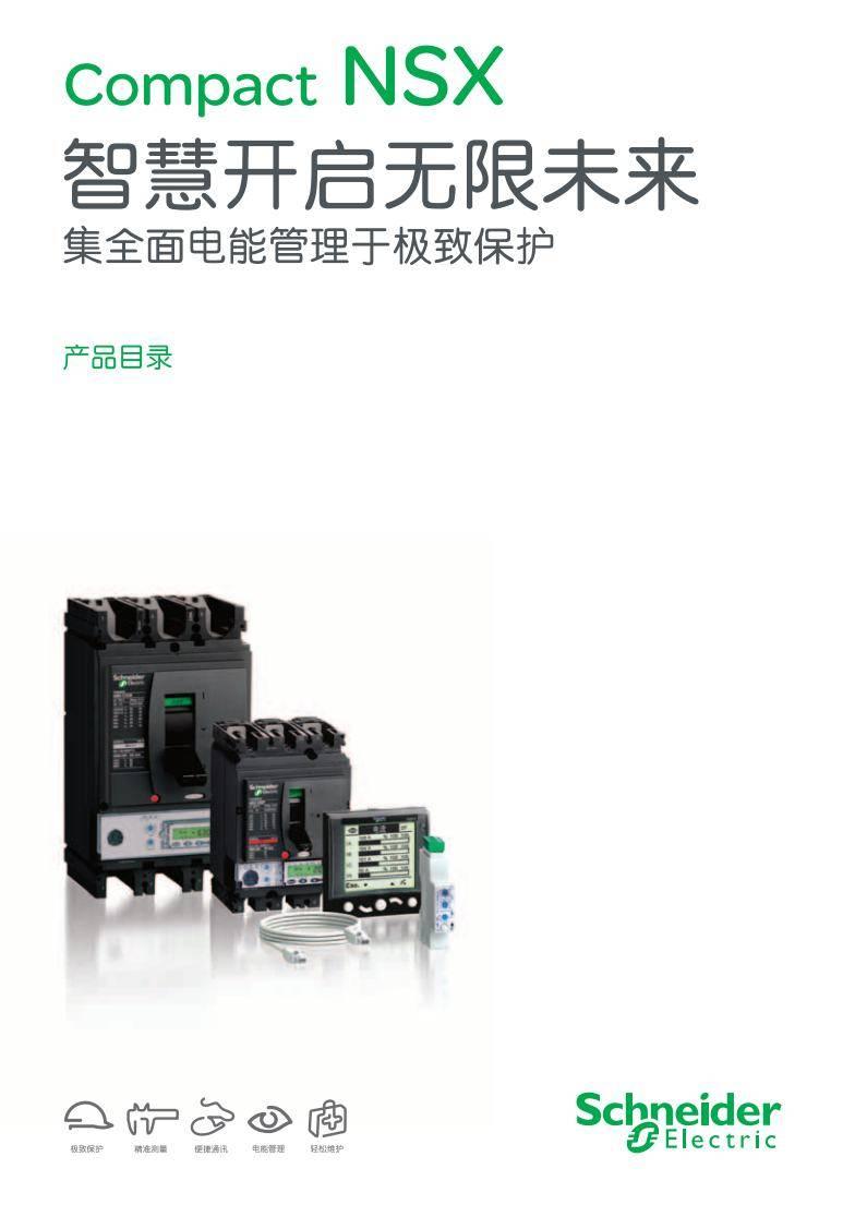 Tianjin Mingyang Industrial Control Technology Co., Ltd