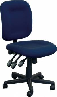 Model 12090C- Deluxe 6- Way Adjustable Sewing Chair [CALL ...