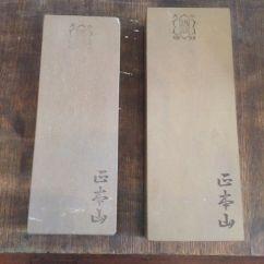 Swedish Kitchen Knives Ready Made Island For Honyama Tennen-toishi Natural Finish Stone 75x200mm ...