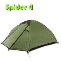 Backpacking Light - LUXE LUXE SPIDER 4 TENT