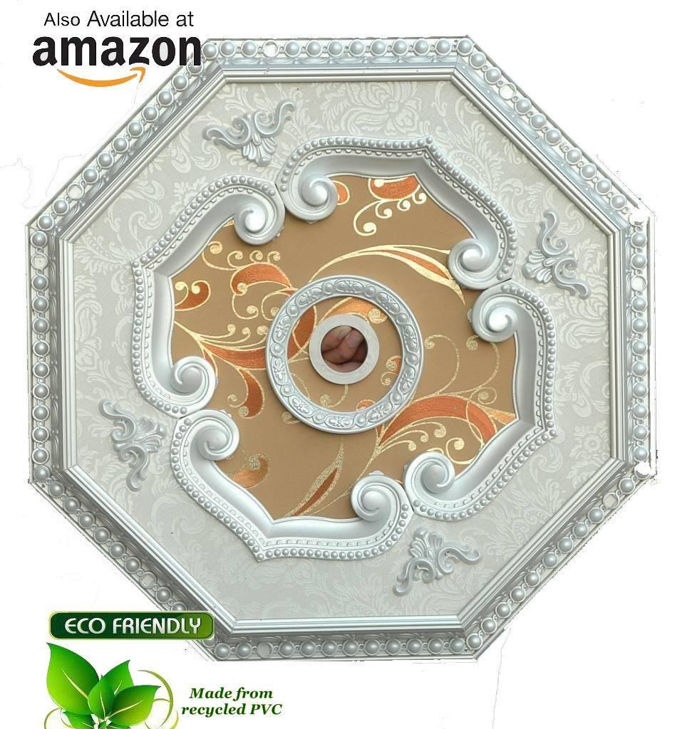 B&S Lighting Octagon Ceiling Medallion