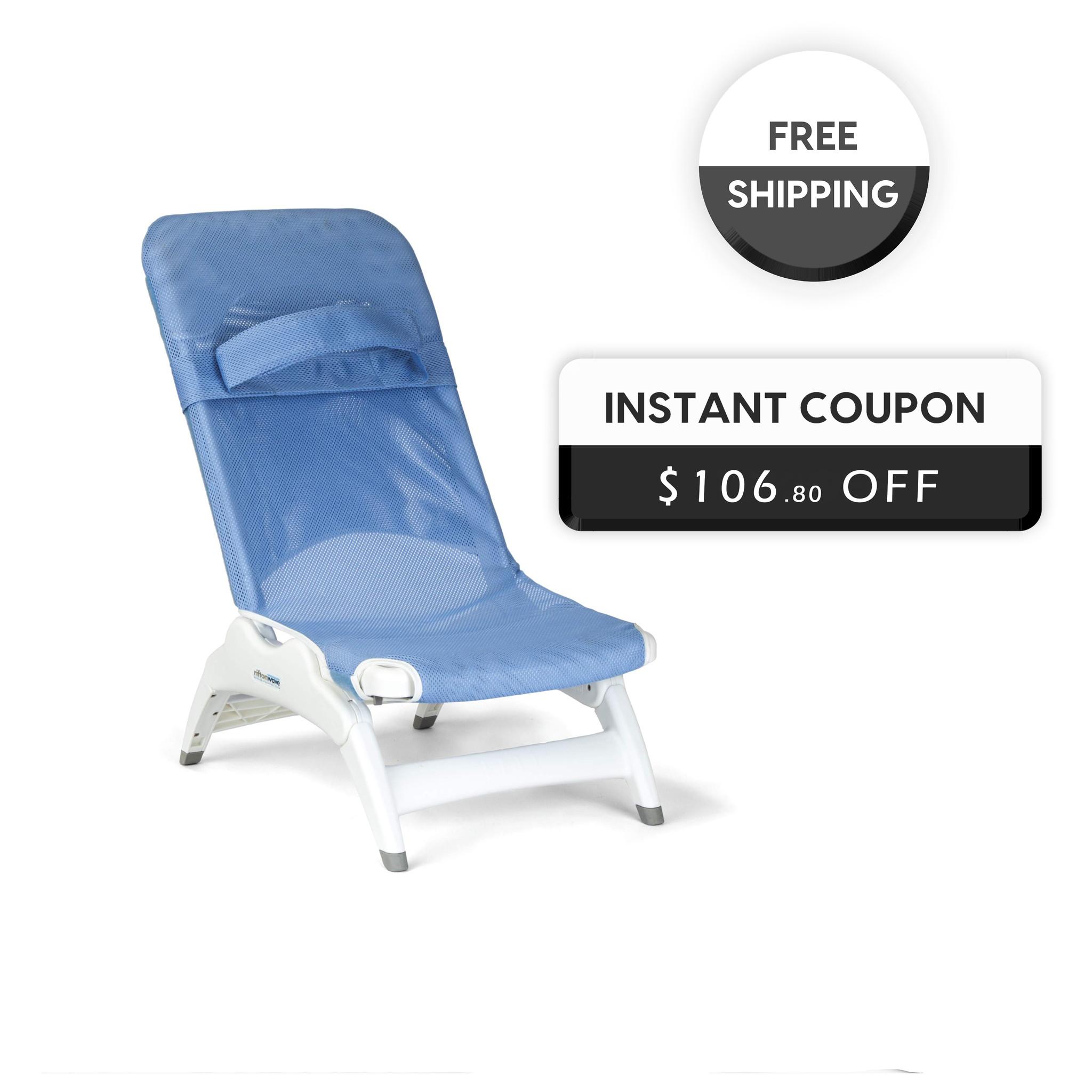 rifton wave medium bath chair with discount free shipping
