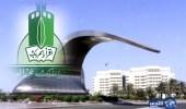 جامعة الملك عبد العزيز : الأولى محليا و110 عالميا فى تصنيف شنغهاي