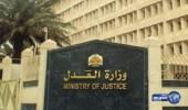 «العدل»: إذا أخفى الأب أمواله وامتنع عن النفقة يعاقب بالسجن 7 سنوات