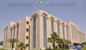 «الخدمة المدنية» تنتهي من إعداد ضوابط صرف المكافآت الشهرية المقطوعة