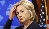 مكتب التحقيقات يسلم الكونجرس وثائق سرية بشأن التحقيق في البريد الإلكتروني لكلينتون