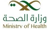 """""""الصحة"""" تؤكد على التزامها بعلاج مصابي الحوادث المرورية"""