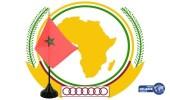 بعد 32 عاماً .. المغرب يطلب العودة إلى الاتحاد الأفريقي