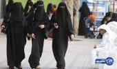 مفاجأة .. يهودي خلف حملة إسقاط الولاية وسعوديات يتلقين تعليماتهن منه