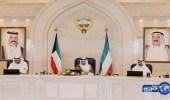 مجلس الوزراء الكويتي يشيد بجهود المملكة في إنجاح موسم الحج