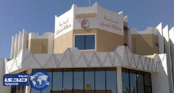 بلدية الحصينية ترتبط بأمانة نجران إلكترونيا