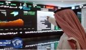 مؤشر سوق الأسهم السعودية يغلق منخفضًا عند مستوى 7115.84 نقطة
