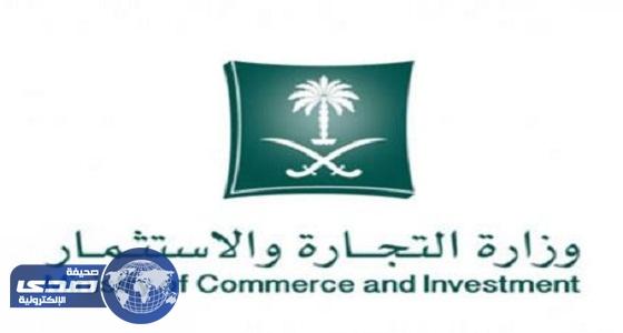 «التجارة» لـ «الداخلية»: لن نتدخل في تحديد أسعار اللحوم ووجبات المطاعم