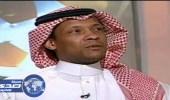 الدعيع: احترام الخصم منح السعودية فوزاً هاماً