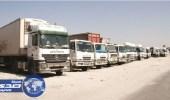 «هيئة النقل»: إطلاق منصة «وصل الإلكترونية» لتنظيم مرور الشاحنات