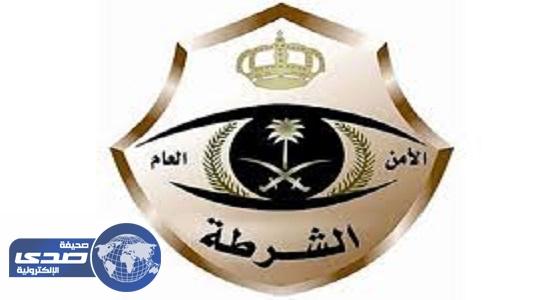 شرطة مكة : لا شبهة جنائية في وفاة عشرينية داخل منزلها