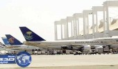«الطيران المدني»: الملك سلمان يدعم الهيئة بـ350 مليون ريال سنوياً