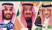 القيادة تعزي فخامة السيد عبدالله غول في وفاة والده