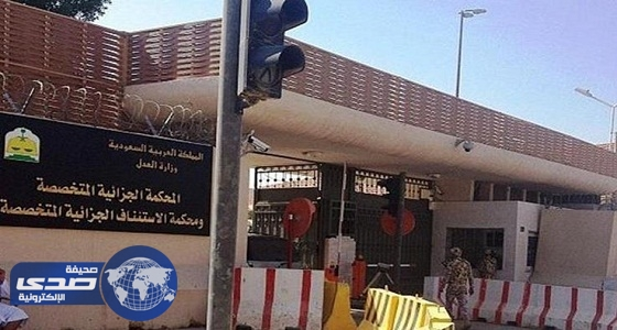 المحكمة الجزائية تحدد موعداً للمتهمين عبدالرحمن المطيري ومحمد الخثعمي لحضور جلسة المحاكمة