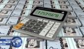 «الزكاة والدخل»: 8 مليارات حصيلة متوقعة سنويًا من الضريبة الانتقائية
