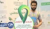 البريد السعودي يزور نادي النصر