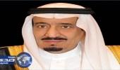 خادم الحرمين يتلقى اتصالاً من رئيس أفغانستان و ملك البحرين